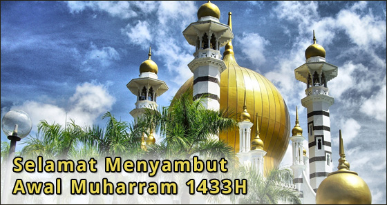 awal muharram 1433h maal hijrah Selamat Menyambut Awal Muharram 1433H