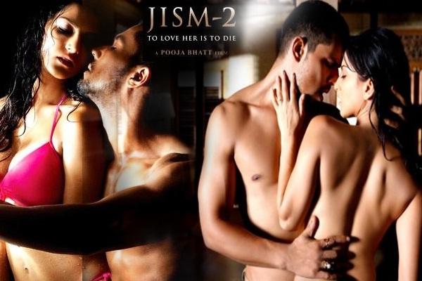 Most erotic movie ever