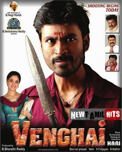 letestnewslive: Vengai Songs Free Download,Vengai Tamil Songs Free ...