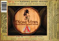 Avery Momi Hiwa Coconut Porter