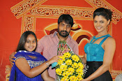 rey pawanism song launch photos-thumbnail-7