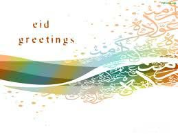 Eid-Cards-wallpapers