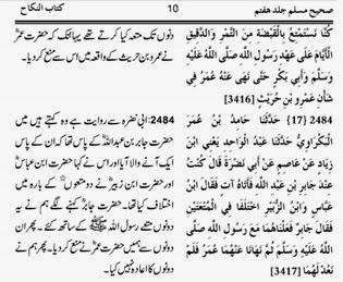 how to read jumma namaz shia