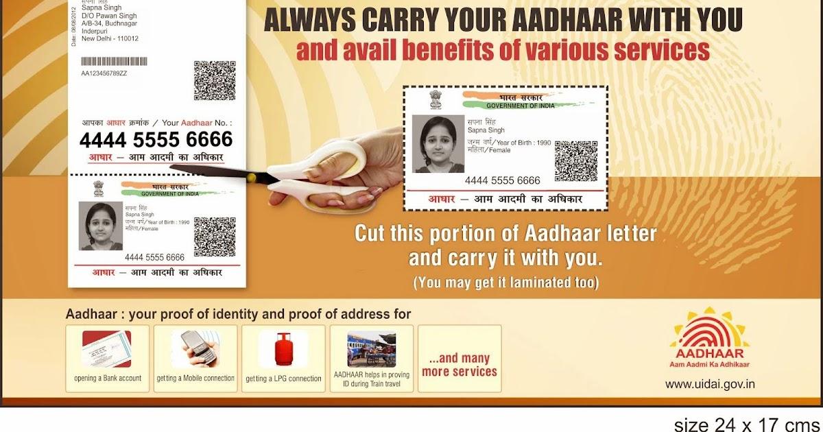 Download eAadhaar Card By Enrolment ID - uidaigovin