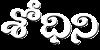తెలుగుబ్లాగులు - Directory of Telugu Blogs