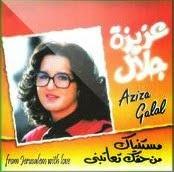Aziza Jalal-Mestaniyak