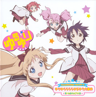 Yuru Yuri OP Single - Yuri Yura Rarara Yuru Yuri Dai Jiken