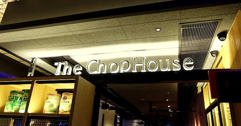 The Chop House:年少多好