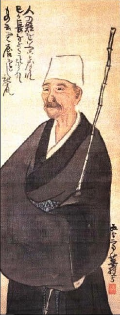 Bashō, Z podróżnej sakwy, Dziennik podróży do Sarashina, Okres ochronny na czarownice, Carmaniola