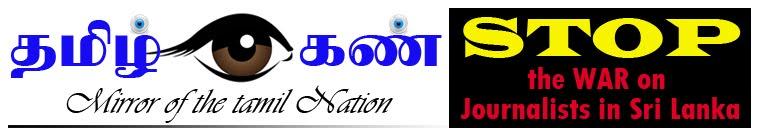 Tamilkann