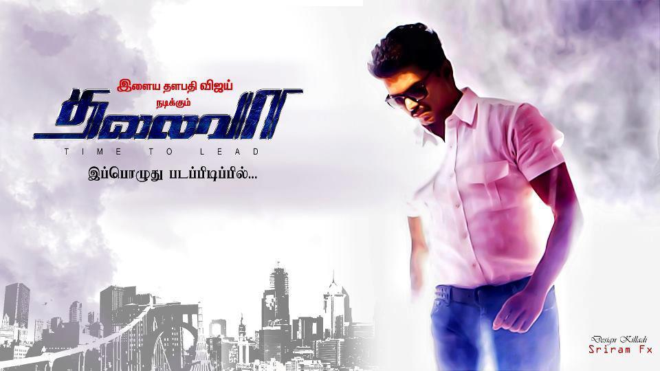 Thalaivaa (2013) - Download Tamil Songs