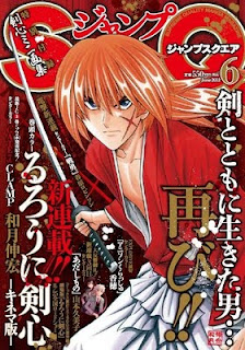 New Rurouni Kenshin PSP Game Coming Soon This Summer