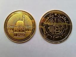 Dinar Muslim