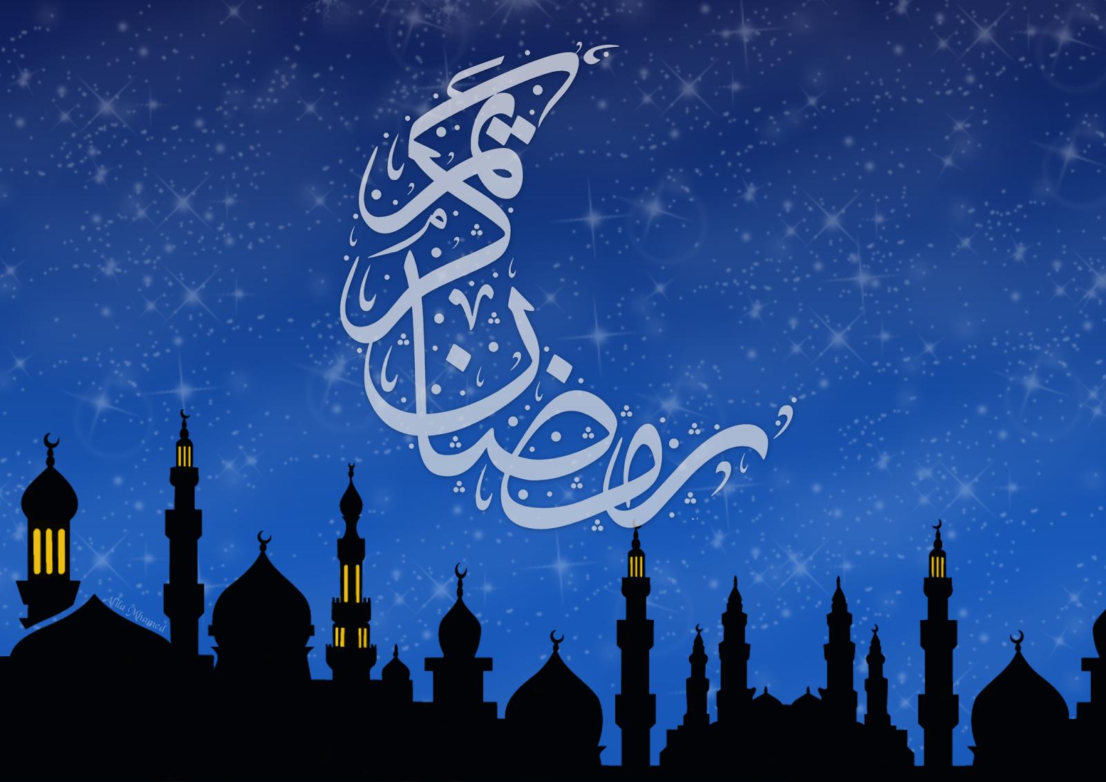 Selamat berpuasa - Ramadhan 1435H