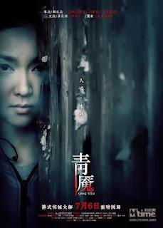 Ver online: Nightmare (青魇 / Qing Yan) 2012
