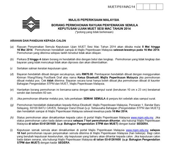 Muat Turun Borang rayuan keputusan MUET 2014