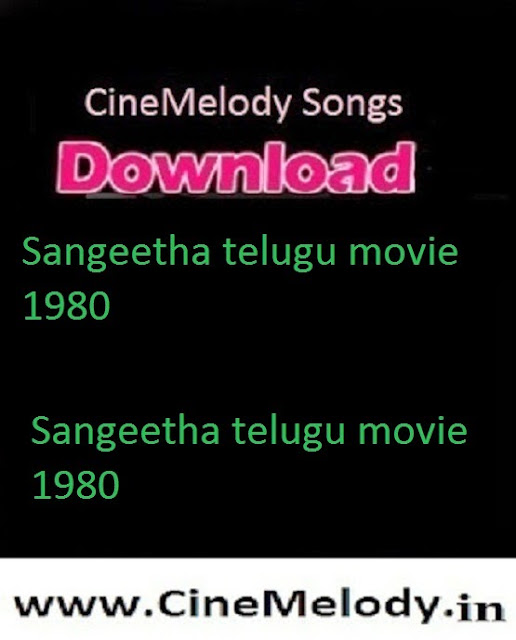 Sangeetha Telugu Mp3 Songs Free  Download  1980
