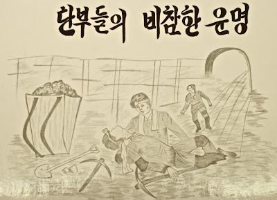 North Korean Art