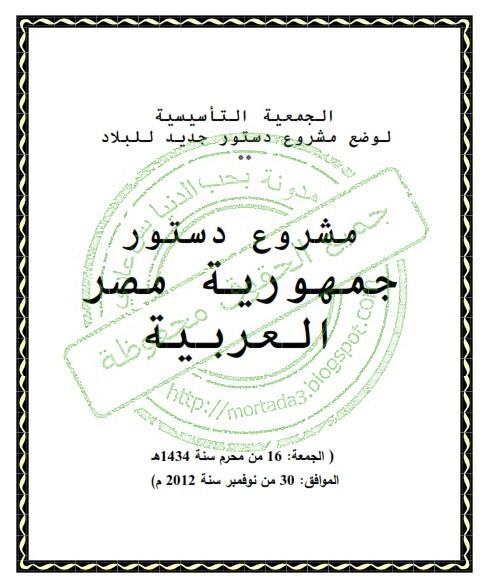 بحب الدنيا بـس عـــادى 2012