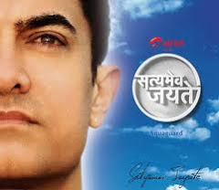 Satyamev Jayate