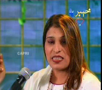 Pashto singer and actress wagmah photos pictures