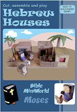 Hebrew Houses