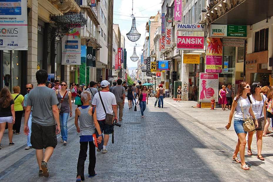 La calle Ermou de Atenas