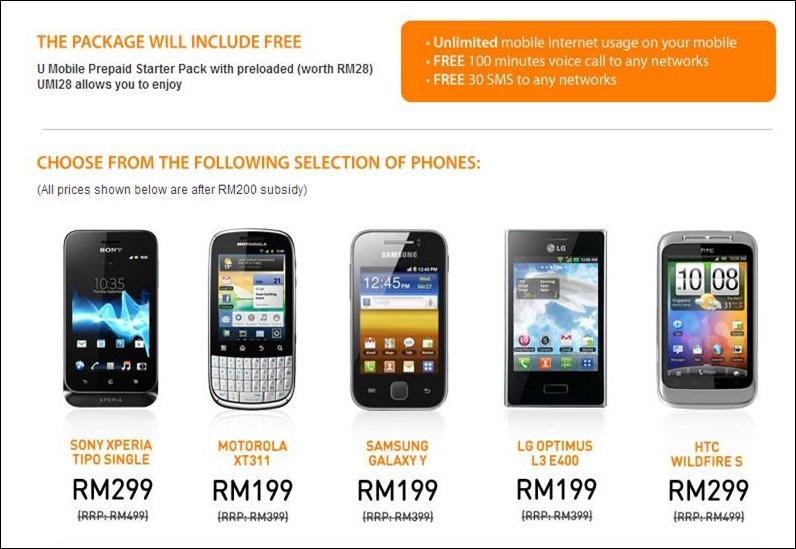 Cara Daftar Rebat RM 200 : SKMM