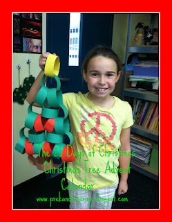 photo of: Countdown to Christmas Advent Tree Project via We Heart Art at PreK+K Sharing