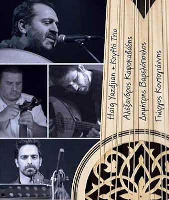 Haig Yazdjian + Kryfto trio