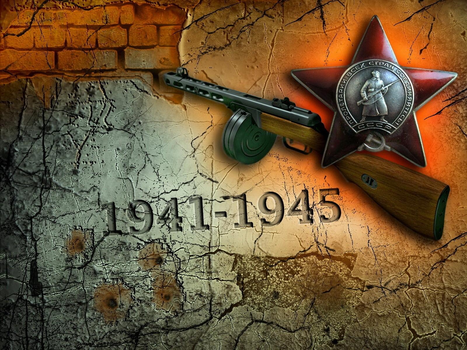 Открытки и фото о войне 1941