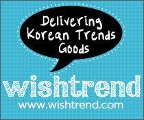 Wish Trend