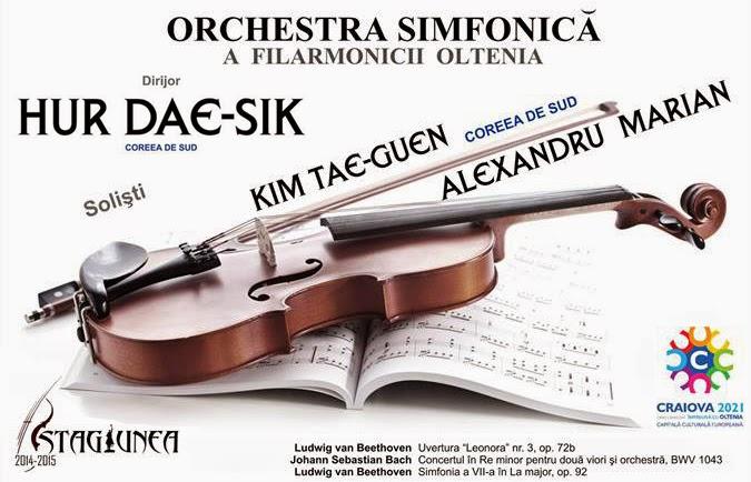 Hur Dae-Sik la Filarmonica Oltenia