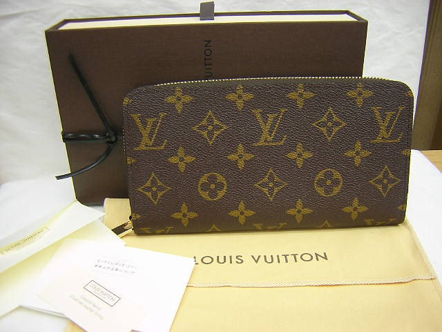 ... plated,it is very shining,serial number inside,stamped Louis Vuitton  Made In France.what you see what you will get,guarantee you will get the  bags shown ...