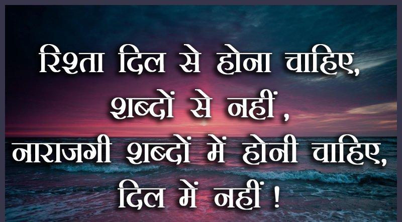 romantic love shayari hindi wallpaper