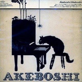 NE Akeboshi Wind