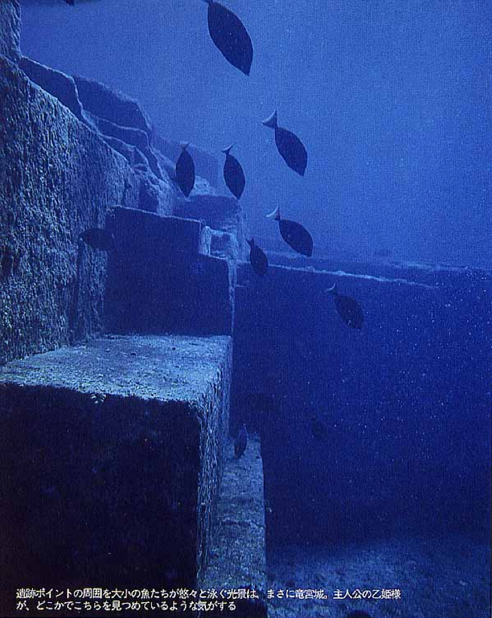 Yonaguni Monument Underwater town 10 000 years ago?