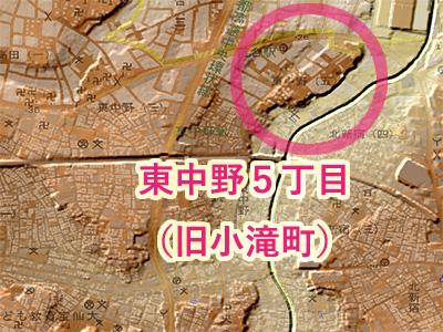 東中野 立体地図