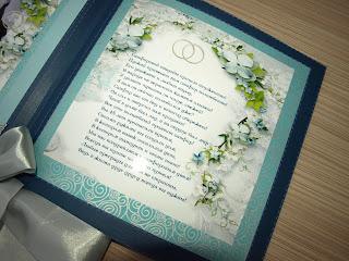 45 лет какая свадьба поздравления и сценарии на сапфировую годовщину 73