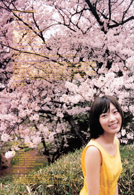 宮脇咲良 Sakura Miyawaki さくら Sakura 写真集 Photobook 62