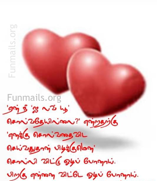 kadhal kavithai   Sri in Lovers Page