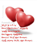 Labels: kadhal kavithai love images (love kavithai )