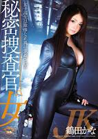 Woman of the private investigator