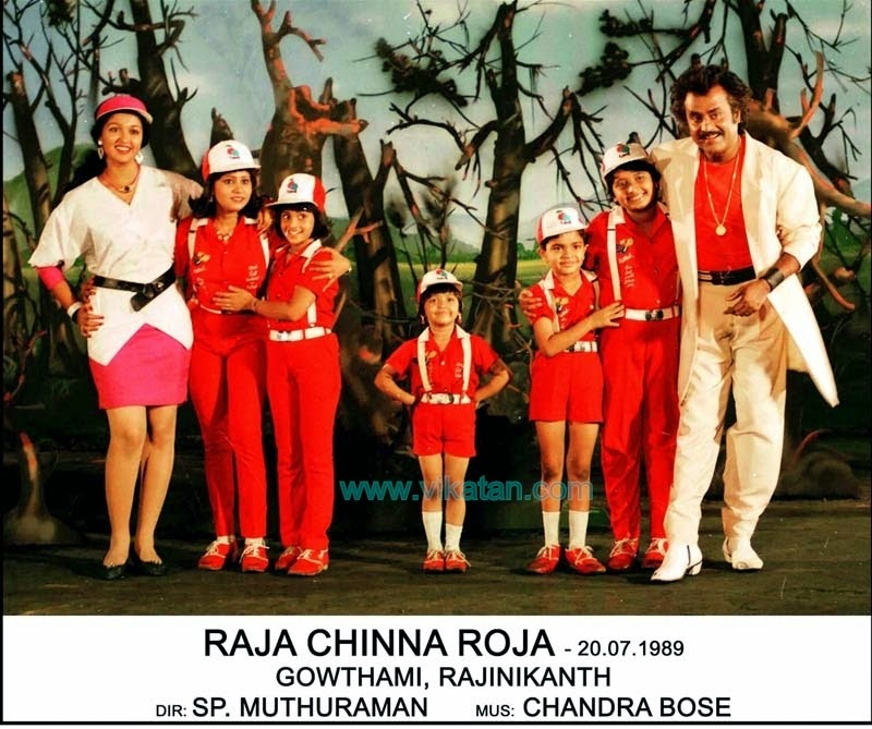 RAJINIKANTH, 'BABY' SHALINI & GOUTHAMI IN 'RAJA CHINNA ROJA' MOVIE