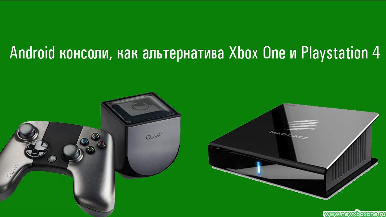 Smartglass Android | Install SmartGlass - Xbox 360 …