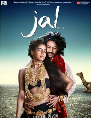 Zaalima Lyrics - Jal Movie Sonu Nigam Song