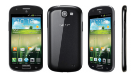 Cara Root Samsung Galaxy Express GT-I8730
