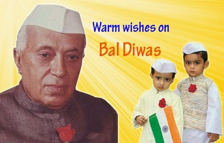essay on bal diwas