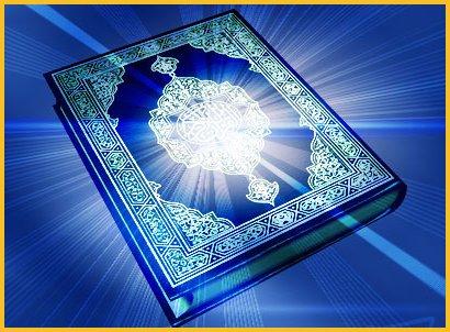 Cuma Suresi (9-11) Arapça Okunuşu ve Meali