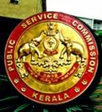 www.keralapsc.org Kerala Public Service Commission Recruitment 2017-2018